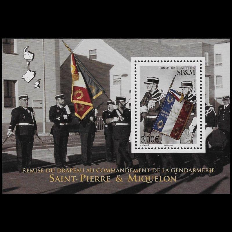 Timbre F2281a - Feuille de 20 timbres avec vignette