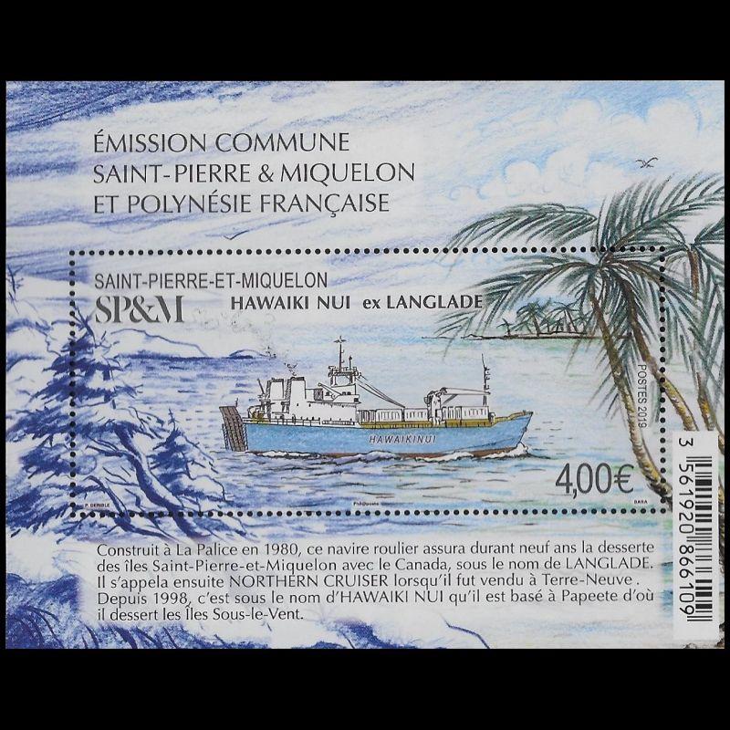 Bloc de timbre SOUVENIR N° 32 NEUF** (n'est pas sous blister)