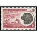 Bloc de timbre SOUVENIR N° 55 NEUF** SOUS BLISTER