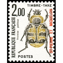 Timbre F1851c - Demi feuille de 10 timbres avec vignette