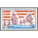Feuille Monaco N° 1235 à 1240 Neuf ** - 175e anniversaire de la naissance de Hans Christian Andersen