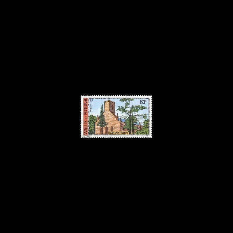 Feuille Monaco N° 1251 Neuf ** - Rose Princesse Stéphanie de Monaco (création de Meilland)