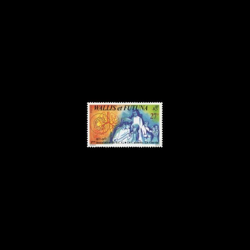 FDC - Salon du timbre, parc floral - 10/11/1993 Paris