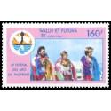 Feuille Taxe Monaco N° 61 Neuf ** - Courrier Princier assurant le transport du courrier entre Antibes et Nice