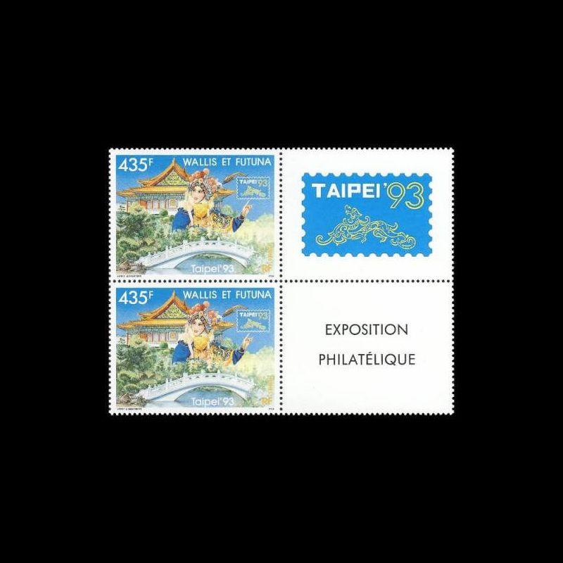 FDC - Journée du timbre - 15/04/1989 à Paris