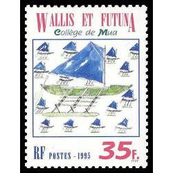 Timbre N° 2742 Neuf ** - 50é festival de télévision de Monte Carlo