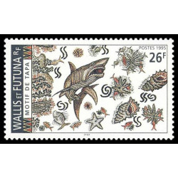 Timbre N° 2748 Neuf ** - Jardin La petite Afrique