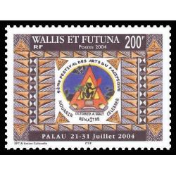 Carnet de timbres Croix Rouge n° 2025 Neuf **