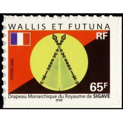 Timbre N° 2818 Neuf ** - Centenaire de la carabine de Monaco