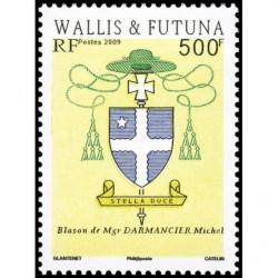 Feuillet 6 timbres oblitérés - Thème animaux d'Afrique