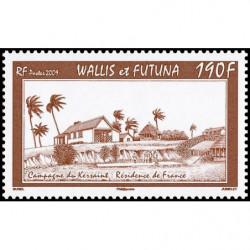 Feuillet 6 timbres oblitérés - Thème dinosaures