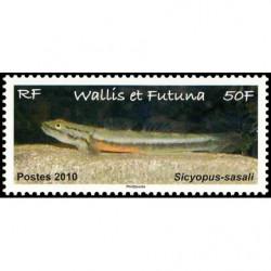 Feuillet 6 timbres oblitérés - Thème papillons