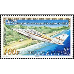 Feuillet 2 timbres oblitérés - Thème papillons