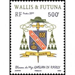 Feuillet 2 timbres oblitérés - Thème oiseaux