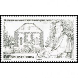 Carnet de timbres N° 2630-C1 Neuf ** - Type Marianne de Briat