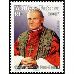 Carnet de timbres N° 2720-C2a Neuf ** - Type Marianne de Briat