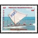 Document officiel La Poste - Meilleurs vœoeux 1987