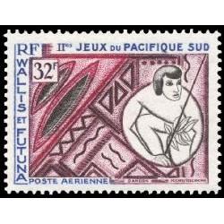 Timbre N° 2031 Neuf ** - Centenaire des campagnes océanographique du Prince Albert 1er