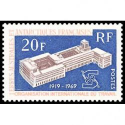 Bloc feuillet neuf ** n° 27 oblitéré (Yvert) Comores 1978 - Sir Rowland Hill