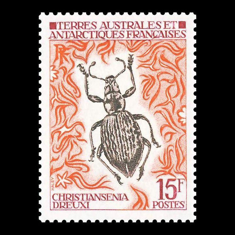 BF - 1977 - n° 9 **MNH - Prix Nobel