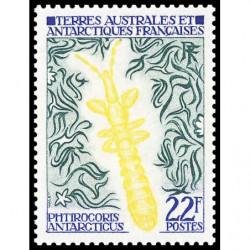 COMORES - 1977 - MOYEN DE LOCOMOTION - BLOC N°8 oblitéré