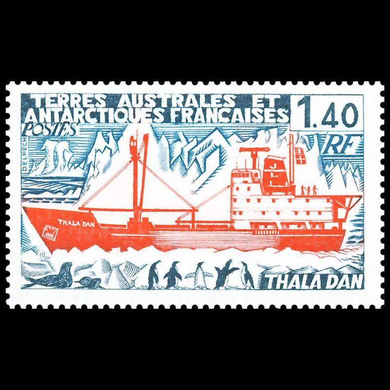 Comores - Y-T Bloc n° 1A neuf **