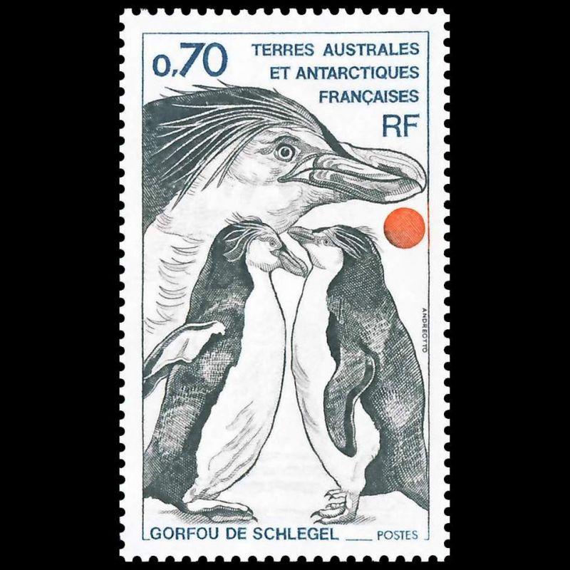 Comores BF n° 28C oblitéré - De Montréal à Moscou : Jeux olympiques d´été