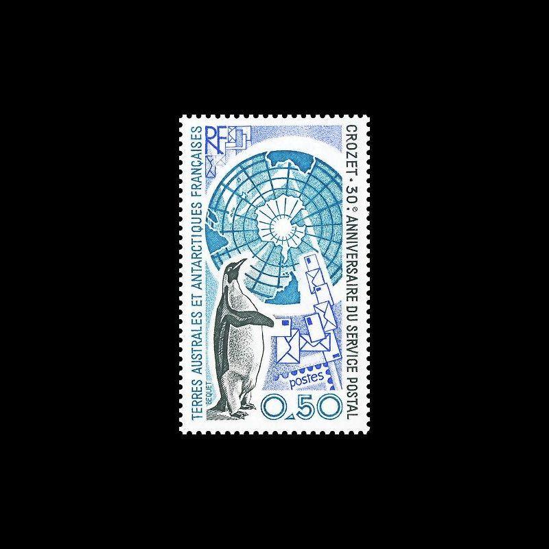 Carte Maximum - Congrès Philatélique - 16/05/70 Lens