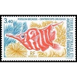 Timbre N° 2218 Neuf ** - Cartophilie numismatique Philatélie 99
