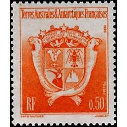 Timbre N° 2230 Neuf ** - Souvenirs Napoléoniens
