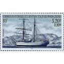 Carte Maximum - La Trinité sur Mer - 15/02/69 La Trinité sur Mer