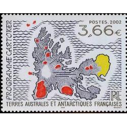 Timbre N° 2312 Neuf ** - Palais de Monaco.