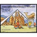 Carte Maximum - Exposition mondiale de la machine outils - 3/05/75 Paris