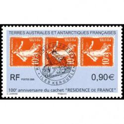 Timbre N° 2383 Neuf ** - 15é premère rampe (cirque)