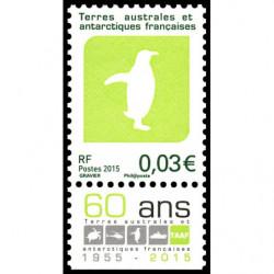 Timbre GRANDE-BRETAGNE 2006 BLOC ANNEE DES 3 ROIS Yvert N°B39 NEUF MNH**