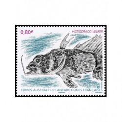 Timbre N° 2565 Neuf ** - Office des émissions de timbres poste