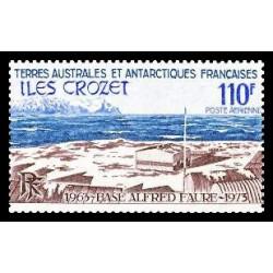 Timbre N° 4562 Neuf ** - Varengeville sur mer