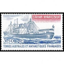 Bloc feuillet n° 33 Neuf ** Centenaire du premier timbre de Monaco. Non dentelé