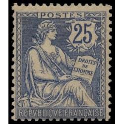 Timbre N° 2663 Neuf ** - Béatification de Jeanne d'Arc