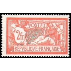 Carte Maximum - Saint Germain en Laye - 17/06/67