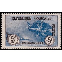 Carte Maximum - François 1er - 1/07/67 Cognac