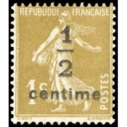 Carte Maximum - Championnats du monde cyclistes - 22/07/1972 Gap