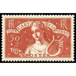 Timbre N° 392 Neuf ** - Encensoir de Sant Roma de Les Bons