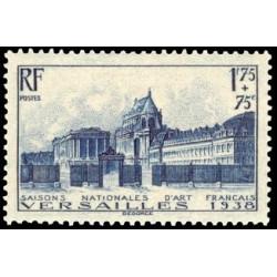 Timbre Carnet de timbres RFA n° Mi 22 I neuf ** Krüger Briefmarken