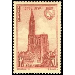 Carte Maximum - Rachel - 10/06/61 Paris