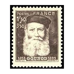 FDC - César - 04/02/1984 à Paris