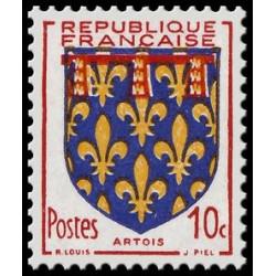 Timbre N° 739 Neuf ** - Princesse héritière Marie Aglaé