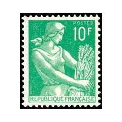 Stamp N° 1023 VF MNH - Centenaire du comité olympique international