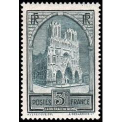 Timbre coin daté - N° 1531 Neuf ** - Publication des annales Monégasques