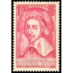 Bloc de timbre n° 4 FEUILLET SOUVENIR YVERT ET TELLIER 2011